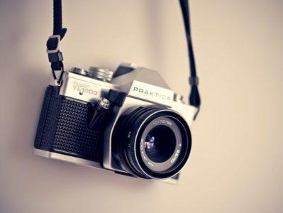 Διαγωνισμός Φωτογραφίας